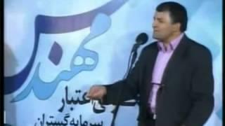 تلگرام ماهی صفت Very Funny Show Mahisefat Watch at Video Online.pk