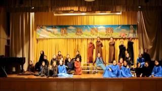 德蘭中學  S2 Choral Speaking