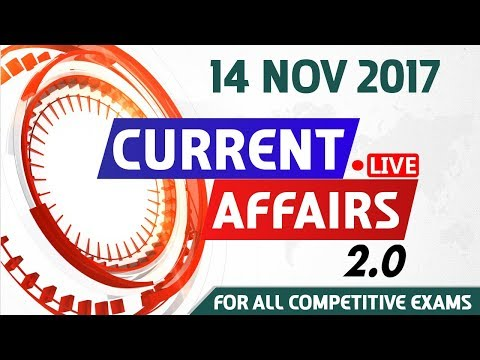 Current Affairs Live 2.0 | 14 Nov 2017 | करंट अफेयर्स लाइव 2.0 | All Competitive Exams