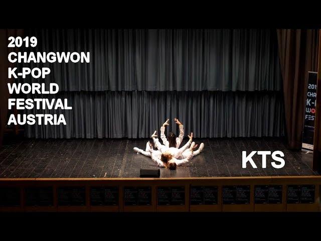 [2019 ChangFe Austria] KTS / Seventeen (세븐틴) - Lilili Yabbay (13월의 춤)