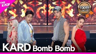 KARD, BOMB BOMB [Dream Concert  2019]