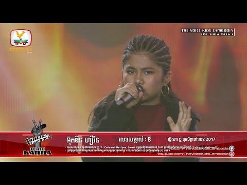 Ukdin Zarine - Plerng (Live Show Week 1 | The Voice Kids Cambodia 2017)