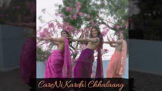 Care Ni Karda | Chhalaang | Stance Dance Cover #trending #bollywood Yo Yo Honey Singh ; Sweetaj Brar
