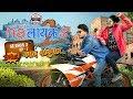 Nalayaks | Web Series | S02 E01 - Swag स्वाद अनुसार  |Pawan Yadav|Rajat Verma|Nazarbattu Mp3