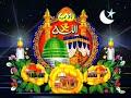 அன்பு மயமாக இவ்வுலகை ஆளும் யா அல்லாஹ்    S.S.WAHIDH    ISLAMIC SONGS