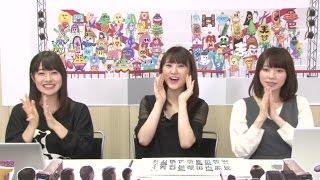 AKB48総選挙DVDの発売を記念して、SHOWROOMで特別番組を配信!(第4回目) 司会:加藤美南(NGT48) ゲスト:植木南央(HKT48)・駒田京伽(HKT48) 詳細は ...