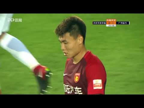 2018 CHA CSL Round 14 Hebei CFFC vs Guangzhou R&F