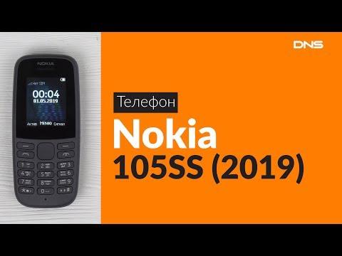 Распаковка телефона Nokia 105SS (2019) / Unboxing Nokia 105SS (2019)