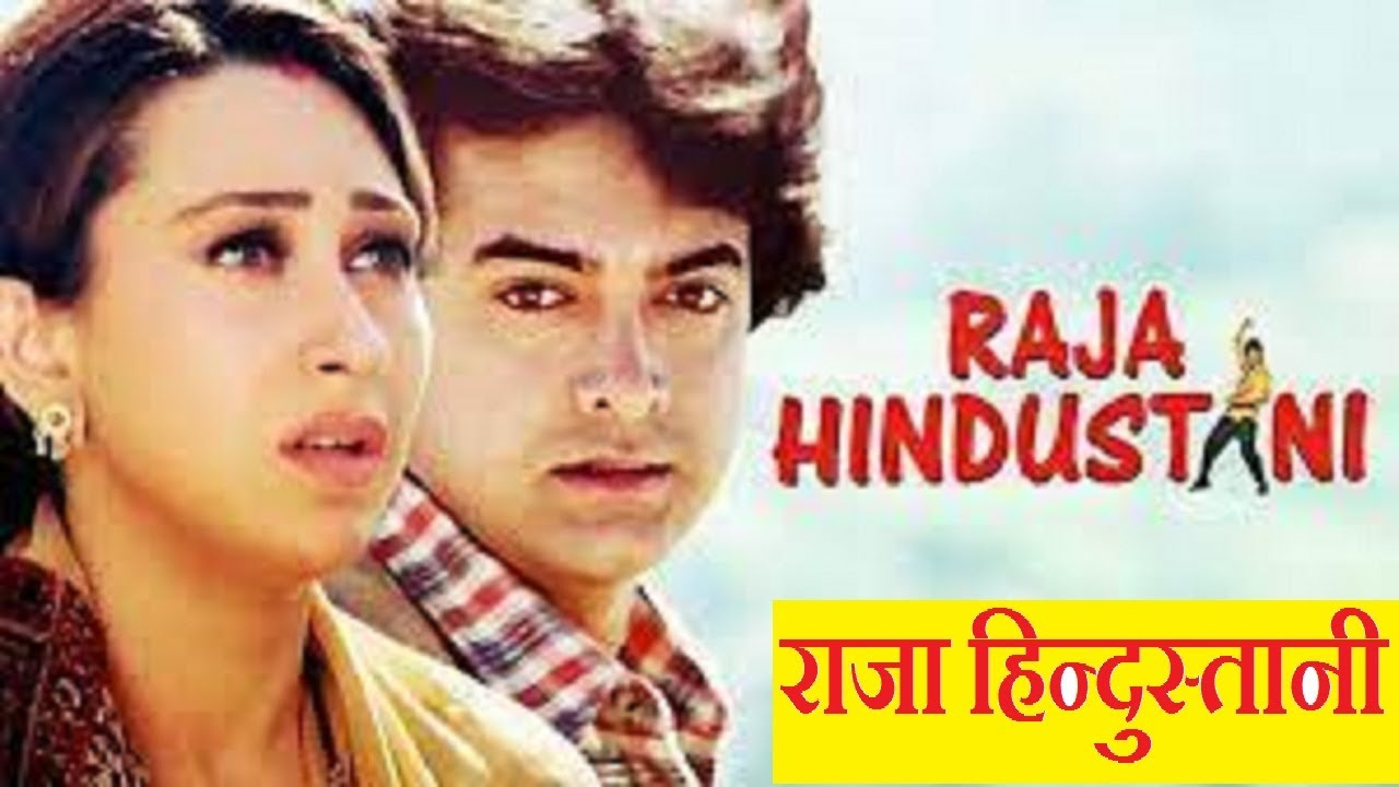 Download Raja Hindustani 1996 Hindi movie full reviews and best facts ||Aamir Khan and Karisma Kapoor