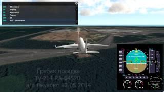17 Ту 214 RA 64520 Внуково 12 05 2014