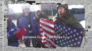 Война на Донбассе: новые фейки российского ТВ — Антизомби, 08.07
