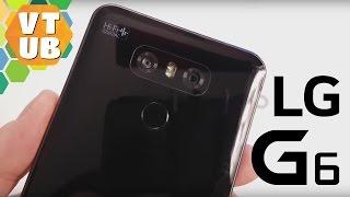 LG G6 Розпакування. Комплектація. Перше враження