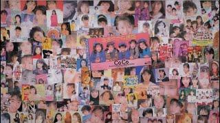 春に聴きたいアイドルポップを集めました。 1.高井麻巳子「テンダー・レ...