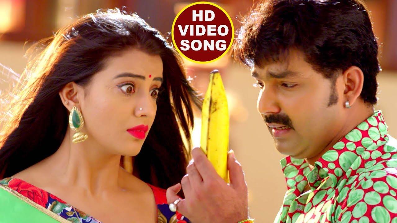 Pawan Singh अक्षरा सिंह का हिट गाना - कबुल करs हो - Akshara - Bhar Jata Dhodi - Bhojpuri Songs 2017