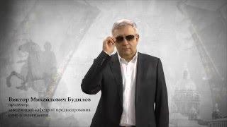 Кафедра продюсирования кино и телевидения СПбГИКиТ