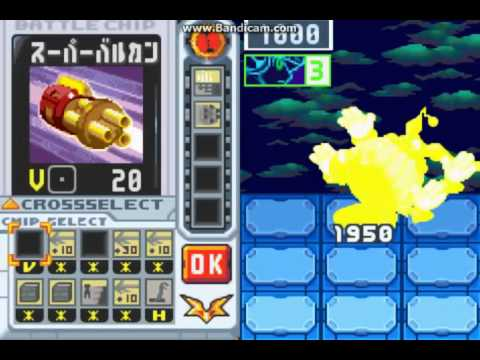 Megaman Battle Network 6 all boss battle(Instant Kill)