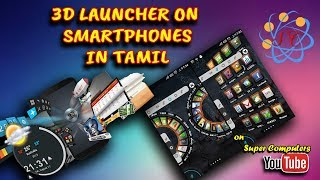 TSF 3D Launcher On Smart Phones in Tamil |Super Computer
