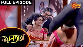 Nayantara - Full Episode | 14 April 2021 | Sun Bangla TV Serial | Bengali Serial