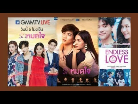 [endless-love]-riview-drama-thailand-/-lakorn-endless-love