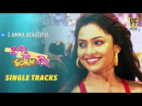 Amma Beautiful || Suna Pila Tike Screw Dhila || Babushan Mohanty, Sheetal || Abhijit Majumdar