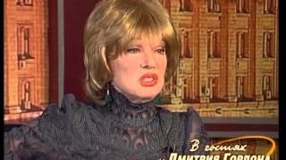 Гурченко рассказала, как отказалась сотрудничать с КГБ