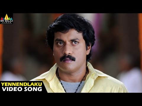 Maryada Ramanna Songs | Yennendlaku Pedha Pandaga Video Song | Sunil, Saloni | Sri Balaji Video