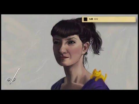 【じっくり絵心教室】応用コース ミニレッスン4-1「女性」(Art Academy Young Lady)