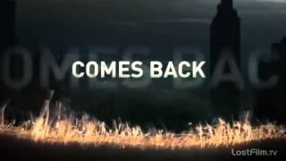 Being Human «Быть человеком»: озвученный тизер трейлер четвертого сезона RUS