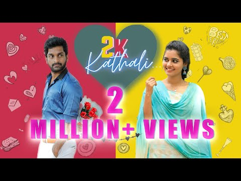 2K Kathali - Random video | Ft. Gettimelam Guru | Deepa | Raja | Vishwa  | Naakout | Allo Media