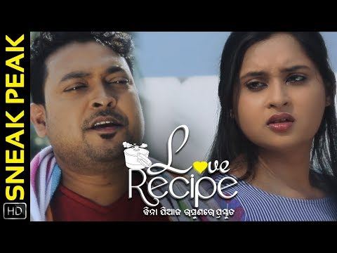 Love Recipe | Sneak Peek | EP04 | Odia Web Series | Bhagabat | Guddi | Kp | Mira | Abhipsha