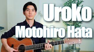 Uroko (Motohiro Hata) Cover【Japanese Pop Music】