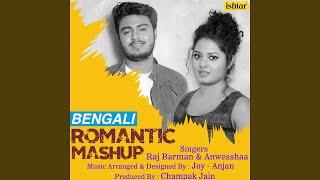 Bolchi Tomar Kane Kane Mashup Raj Barman And Anwesshaa Mp3 Song Download