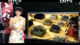 文化大百科 《文化大百科》 20130824 故宫掠影——交泰殿