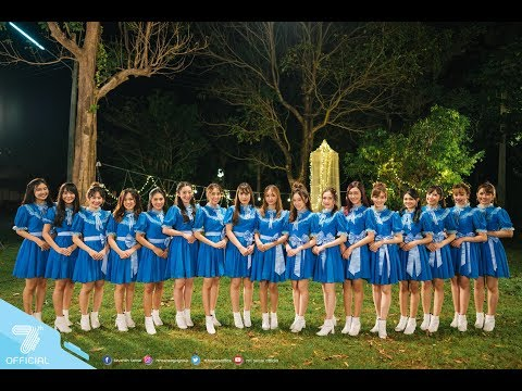 【Official MV】ของขวัญ (Together) - 7th Sense