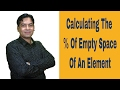 How To Calculate % of Empty Space Of An Element