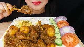 ASMR EATING SPICY CHICKEN CURRY WITH RICE(MUKBANG EATING SHOW)y
