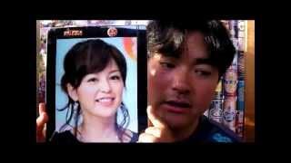 中野美奈子アナ退社!後任は菊川怜か!?という報道が流れました。
