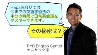 詳細はこちらから⇒ http://urx.nu/6tBK 英語初心者にとって覚える必要が...