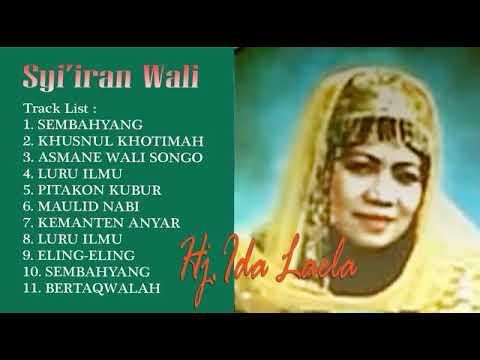 Ida laila syi'ran wali full album religi