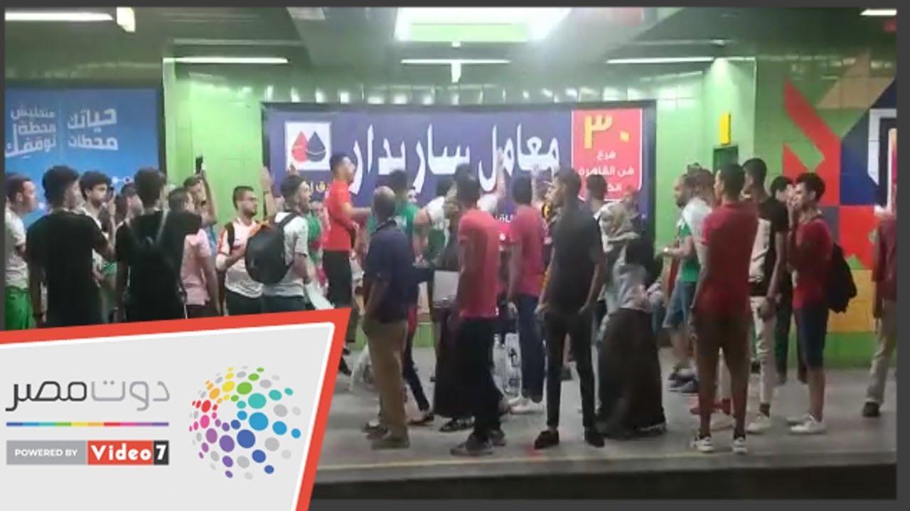 اليوم السابع :شاهد.. فرحة جماهير الجزائر في المترو بعد التأهل لـ نهائى أمم أفريقيا
