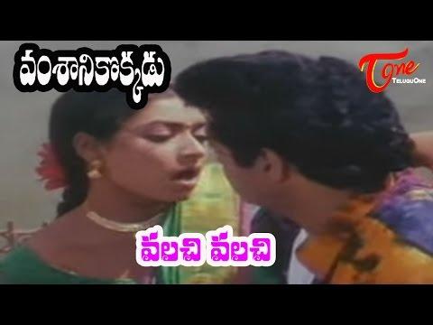 Vamsanikokkadu Songs - Valachi Valachi - Aamani - Balakrishna