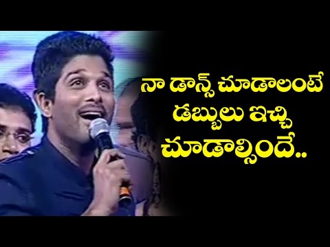 allu arjun shocking reply to his fans |...