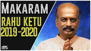Rahu Ketu Peyarchi - 2019 | Makara Rasi - Detailed Explanation | Srirangam Ravi | 7338999105