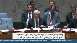 مصر تؤكد وقف شحنات النفط من السعودية