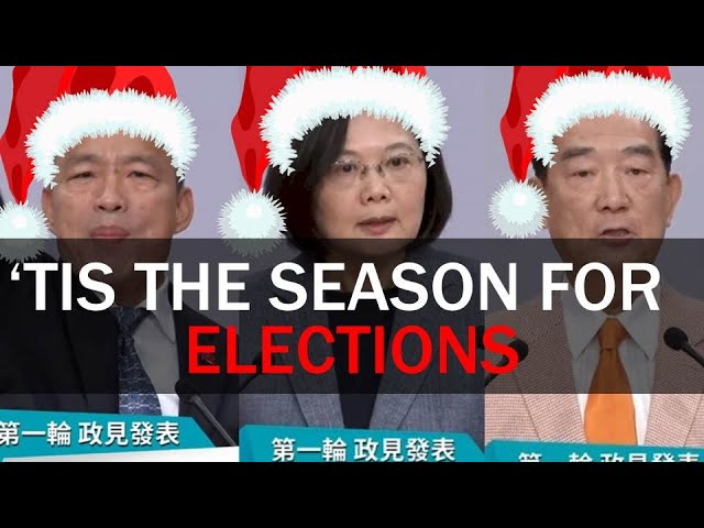 'Tis the Season for Elections! | Taiwan Insider | Dec. 19, 2019 | RTI