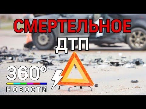 ДТП с участием автобуса в Кемеровской области