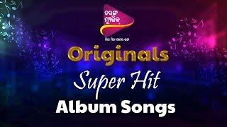 Jukebox LIVE : Superhit Odia Album Songs | Tarang Music Originals