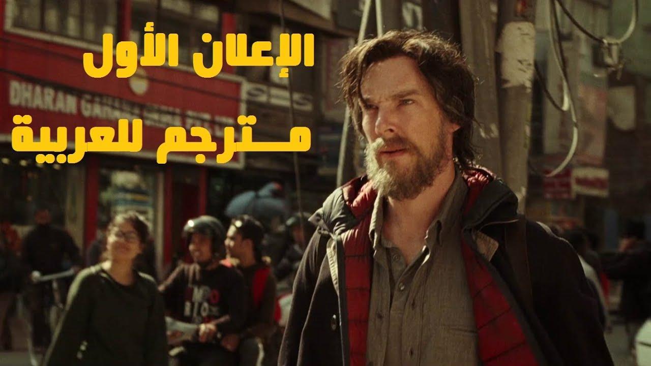 Doctor Strange Trailer 1 مترجم للعربيه Youtube