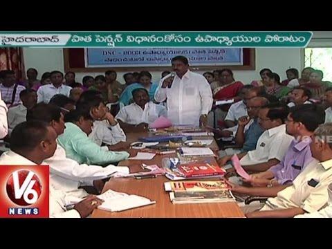 DSC 2003 Candidates Demand For Old Pension Scheme | Hyderabad | V6 News