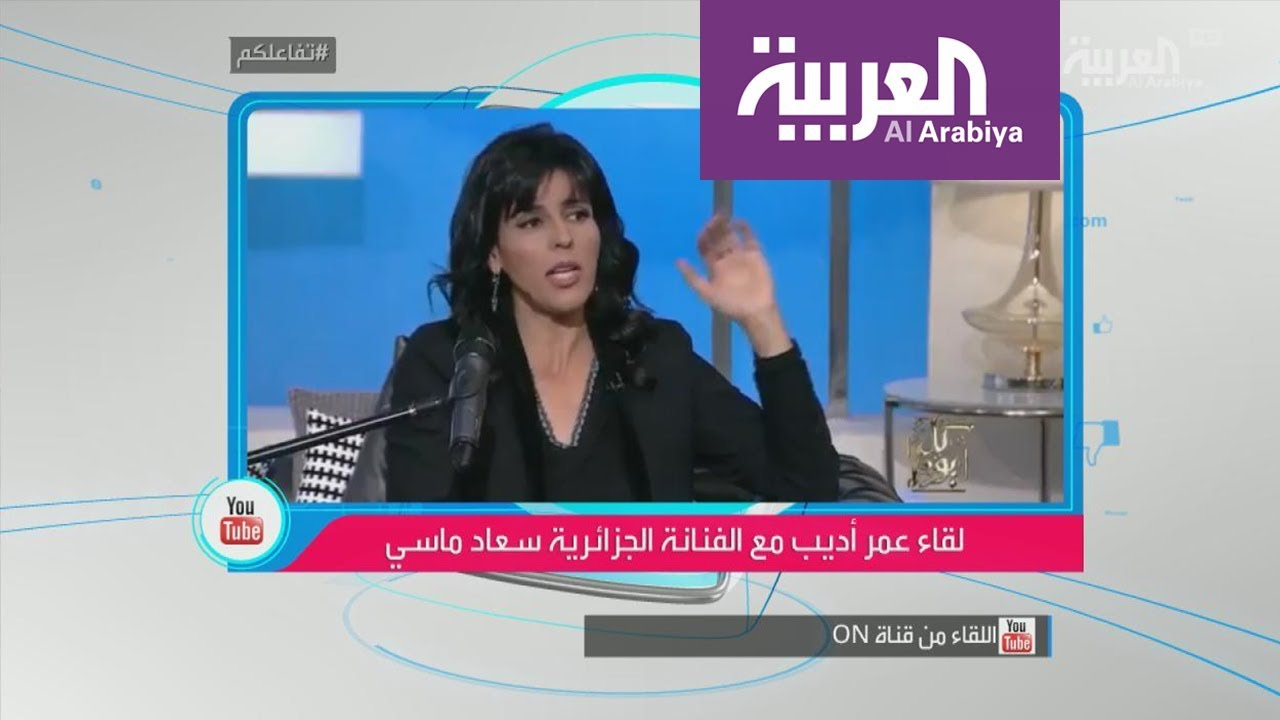 تفاعلكم: عمرو أديب يرد على الانتقاد بسبب مقابلة سعاد ماسي